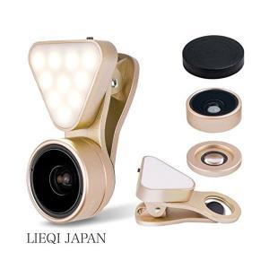 LIEQI JAPAN LQ-041 スマホ用カメラレンズ 1台3役 超広角レンズ マクロレンズ LEDライト 風景撮影 自撮り 集合写真 夜間撮影|skygarden