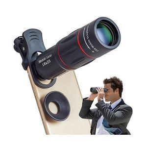 スマホレンズ クリップ式マホ用カメラレンズ 18X/18倍 HDスマホ望遠レンズ 三脚ホルダー付き単眼鏡 小型 軽量 カメラ ズーム 運動会 コンサ|skygarden