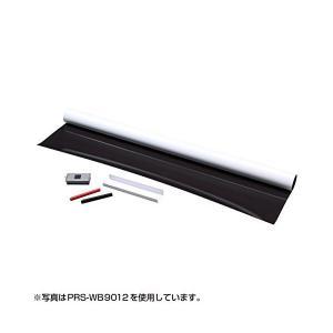 サンワサプライ プロジェクタースクリーン(マグネット式) PRS-WB9018|skygarden