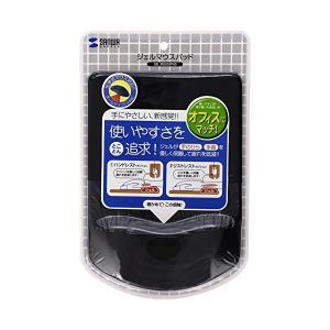 サンワサプライ ジェルマウスパッド ブラック MPD-GELB13BK|skygarden