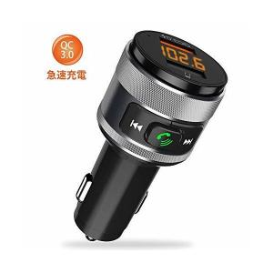 FMトランスミッター QC3.0急速充電 Bluetooth4.2 カーチャージャー 車載用充電器 ...
