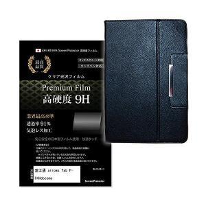 メディアカバーマーケット 富士通 arrows Tab F-04H docomo [10.5インチ(2560x1600)]機種用 【スタンド機能付|skygarden