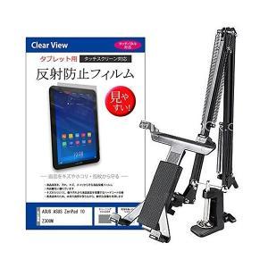メディアカバーマーケット ASUS ASUS ZenPad 10 Z300M [10.1インチ(1280x800)]機種用 【クランプ式 アームスタ|skygarden