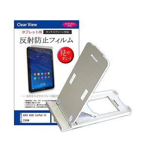 メディアカバーマーケット ASUS ASUS ZenPad 10 Z300M [10.1インチ(1280x800)]機種用 【折り畳み式スタンド 白|skygarden
