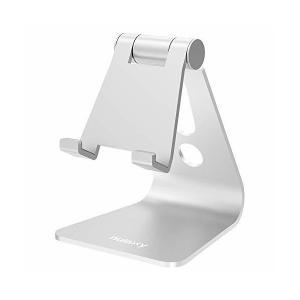 nulaxy スマホスタンド アルミ 角度調整可能 iphone スタンド 充電可能 「410インチ対応」 iPhone, iPad, Samsu|skygarden