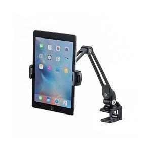 サンワダイレクト iPad タブレット用 アームスタンド クランプ式 6関節 ホルダー360度回転 アルミ 100-LATAB002|skygarden