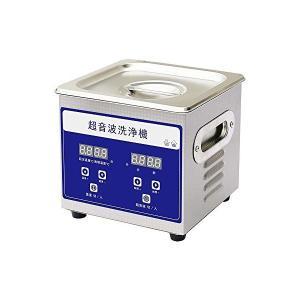 コンタクト レンズ 超音波洗浄機 50W アクセサリー 洗浄 加熱 超音波 クリーナー 小型洗浄機 腕時計洗浄機 メガネ 洗浄器|skygarden