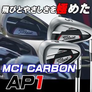 タイトリスト AP1アイアン 6本セット MCIカーボンシャフト 5-p 日本モデル|skygolf