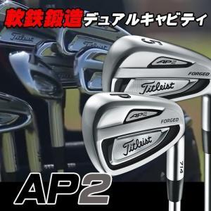 タイトリスト AP2アイアン 6本セット NSプロ950GH,ダイナミックゴールドスチール 5-p 日本モデル|skygolf