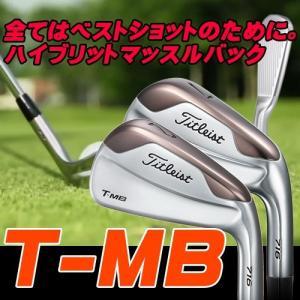 タイトリスト T-MBアイアン サテン仕上げ 6本セット 5-pw 日本モデル|skygolf