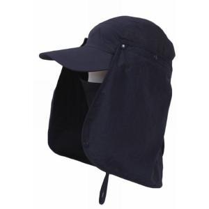 UVカット帽子 ネイビー 紫外線対策 取り外し可能 日よけ付き 男女兼用 ガーデニング 農作業 アウトドア ウォーキング 登山|skyhy