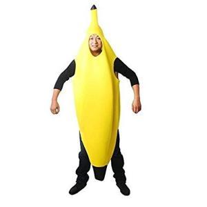 バナナ コスプレ 全身バナナ おもしろ コスチューム (M) パーティ ハロウィン 果物 食べ物 面...