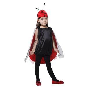 (ミミ コスチューム) Mimi Costume キッズ 子供 女の子  ガールズ パーティー イベント ハロウィン Halloween なりきり コスチューム てんとう虫 (L) コスプレ|skyhy
