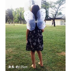 (ミミ コスチューム) Mimi Costume 妖精 ちょうちょ 羽根 子ども ハロウィン イースター コスチューム 女の子 カチューシャ バタフライ セット (ブルー)|skyhy