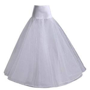 パニエ ワイヤー1本あり ワイヤーパニエ ダブル層パニエ ロングパニエ 花嫁用品 結婚式アイテム フォーマル ウェディング ブライダル ウェディングドレス|skyhy