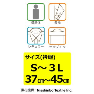 KELTNER形態安定ワイシャツ (長袖) レギュラー衿 ブルー|skyjack|02
