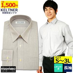 KELTNER形態安定ワイシャツ (長袖) レギュラー衿 グレー|skyjack