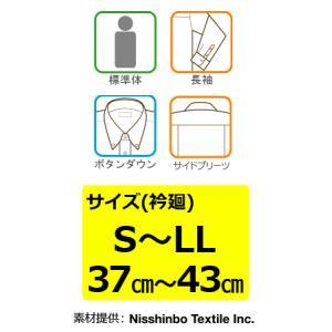 KELTNER形態安定ワイシャツ (長袖) ボタンダウン 白|skyjack|02