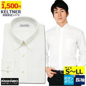 KELTNER形態安定ワイシャツ (長袖) ボタンダウン ストライプ|skyjack