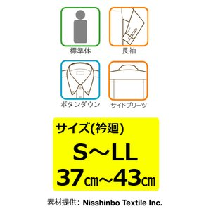 KELTNER形態安定ワイシャツ (長袖) ボタンダウン ストライプ skyjack 02
