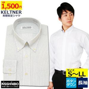 KELTNER形態安定ワイシャツ (長袖) ボタンダウン チェック|skyjack