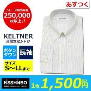 KELTNER形態安定ワイシャツ (長袖) ボタンダウン チェック|skyjack|03