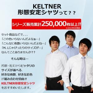 KELTNER形態安定ワイシャツ (長袖) ボタンダウン チェック|skyjack|04