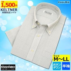 KELTNER形態安定ワイシャツ (半袖) ボタンダウン チェック|skyjack|02