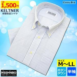 KELTNER形態安定ワイシャツ (半袖) ボタンダウン ブルーストライプ|skyjack|02