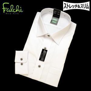 【長袖】Falchi NewYork形態安定ワイシャツ スリム&ストレッチ ショートセミワイド 白ドビー|skyjack