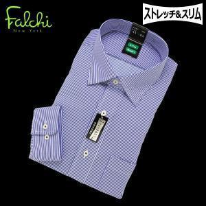【長袖】Falchi NewYork形態安定ワイシャツ スリム&ストレッチ ショートセミワイド ブルーストライプ|skyjack