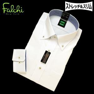 【長袖】Falchi NewYork形態安定ワイシャツ スリム&ストレッチ ボタンダウン 白ドビー|skyjack
