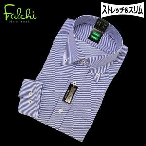 【長袖】Falchi NewYork形態安定ワイシャツ スリム&ストレッチ ボタンダウン ブルーストライプ|skyjack