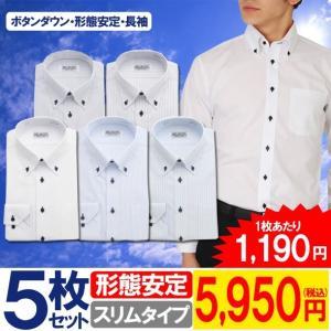 5枚セット SELSCOT 形態安定 メンズ ワイシャツ カラー ボタンダウン 長袖|skyjack