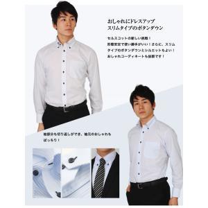 5枚セット SELSCOT 形態安定 メンズ ワイシャツ カラー ボタンダウン 長袖|skyjack|02