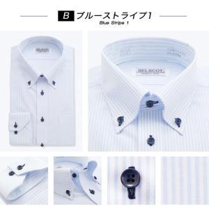 5枚セット SELSCOT 形態安定 メンズ ワイシャツ カラー ボタンダウン 長袖|skyjack|05