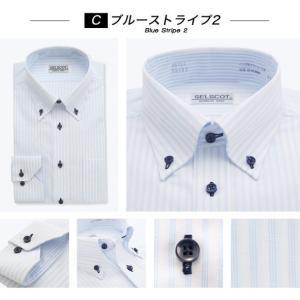 5枚セット SELSCOT 形態安定 メンズ ワイシャツ カラー ボタンダウン 長袖|skyjack|06