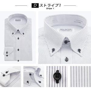 5枚セット SELSCOT 形態安定 メンズ ワイシャツ カラー ボタンダウン 長袖|skyjack|07