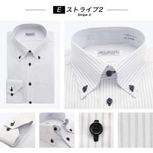 5枚セット SELSCOT 形態安定 メンズ ワイシャツ カラー ボタンダウン 長袖|skyjack|08