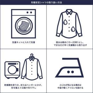 5枚セット SELSCOT 形態安定 メンズ ワイシャツ カラー ボタンダウン 長袖|skyjack|09