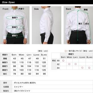 5枚セット SELSCOT 形態安定 メンズ ワイシャツ カラー ボタンダウン 長袖|skyjack|10