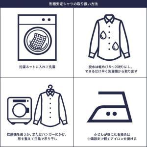 ワイシャツ メンズ 長袖 白 Yシャツ 5枚 セット SELSCOT 形態安定 レギュラー衿 白 無地|skyjack|13