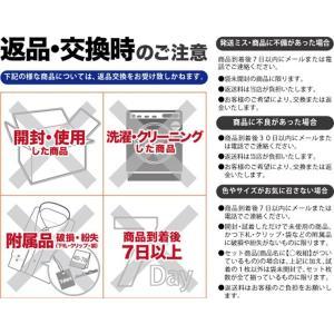 ワイシャツ メンズ 長袖 白 Yシャツ 5枚 セット SELSCOT 形態安定 レギュラー衿 白 無地|skyjack|15