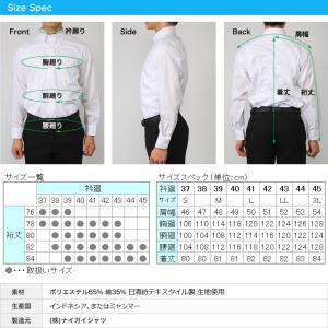 ワイシャツ メンズ 長袖 白 Yシャツ 5枚 セット SELSCOT 形態安定 レギュラー衿 白 無地|skyjack|16