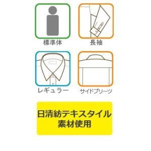 SELSCOT 形態安定 ワイシャツ 5枚 セット (長袖) レギュラー衿 白|skyjack|03