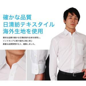 ワイシャツ メンズ 長袖 白 Yシャツ 5枚 セット SELSCOT 形態安定 レギュラー衿 白 無地|skyjack|07