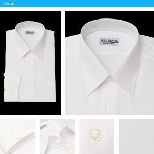 ワイシャツ メンズ 長袖 白 Yシャツ 5枚 セット SELSCOT 形態安定 レギュラー衿 白 無地|skyjack|09