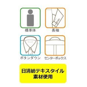 SELSCOT 形態安定 ワイシャツ 5枚セット 長袖 ボタンダウン 白|skyjack|03