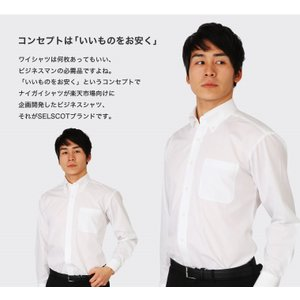 SELSCOT 形態安定 ワイシャツ 5枚セット 長袖 ボタンダウン 白|skyjack|04