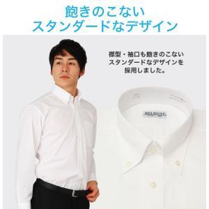 SELSCOT 形態安定 ワイシャツ 5枚セット 長袖 ボタンダウン 白|skyjack|05